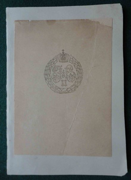 Antique Russian Emigre Publication Grand Duke Kirill Romanov of Russia by Graff